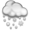 Moderate or heavy snow showers